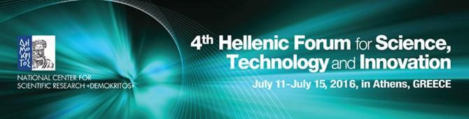 4th Hellenic Forum 1